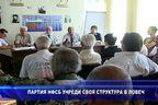 Партия НФСБ учреди своя структура в Ловеч