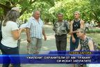 """Ужилени охранители от АМ """"Тракия"""" си искат заплатите"""