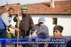 Волжките българи в клещите на радикалния ислям