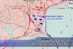Битката при Ахелой - велика българска победа