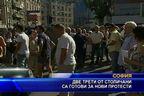 Две трети от столичани са готови за нови протести
