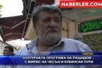 Културната програма на Рашидов - с дъх на чесън и кубински пури