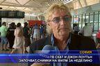 ТВ СКАТ и Джон Лоутън започват снимки на филм за Неделино