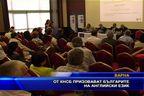 От КНСБ призовават българите на английски език