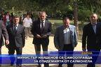 Министър Найденов се оправда за епидемията от салмонела