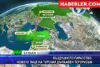 Въздушното пиратство - новото лице на турския държавен тероризъм