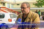Пребиха сина на общински председател на НФСБ