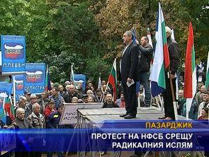 Митинг на НФСБ против радикалния ислям