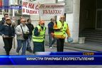 Министри прикриват екопрестъпления