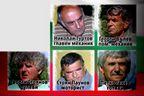 Победа! Моряците задържани в Гърция са невинни!