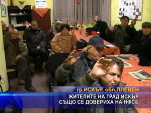 Жителите на град Искър също се довериха на НФСБ