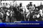 135 години от освобождението на София