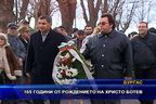 В Бургас почетоха рождението на Христо Ботев