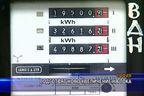Подготвят ново увеличение на тока