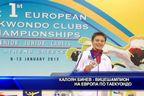 Калоян Бинев - вицешампион на Европа по таекуондо