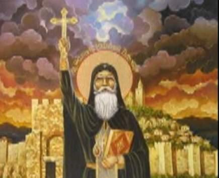 Свети Евтимий Патриарх Български
