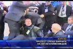 Протест срещу биячите на Октай Енимехмедов
