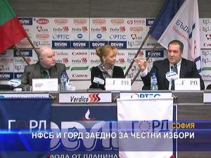 НФСБ и ГОРД заедно за честни избори