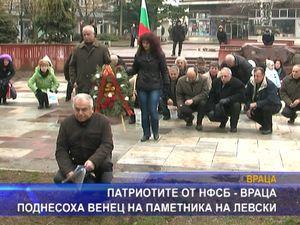Патриотите от НФСБ - Враца поднесоха венец на паметника на Левски