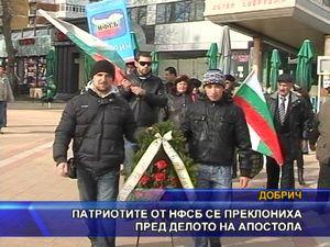 Патриотите от НФСБ - Добрич се преклониха пред делото на Апостола