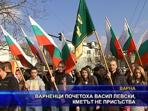 Варненци почетоха Васил Левски, кметът не присъства