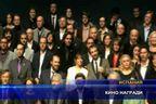 Кино награди в Испания