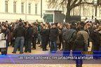 Цветанов започна с предизборната агитация