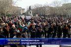 Хасковлии: Искаме промяна