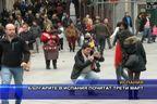 Българите в Испания почитат Трети март
