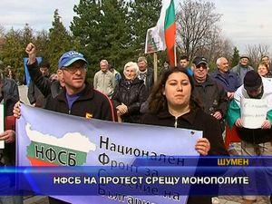 НФСБ на протест срещу монополите