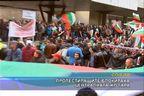Протестиращите блокираха централната ЖП гара