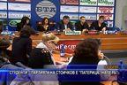 Студенти: Партията на Стоичков е
