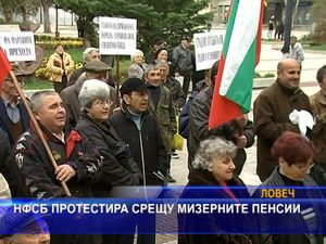 НФСБ протестира срещу мизерните пенсии