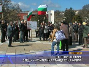 НФСБ протестира срещу унизителния стандарт на живот