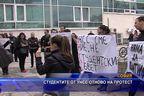 Студентите от УНСС отново на протест