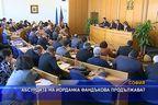 Абсурдите на Йорданка Фандъкова продължават