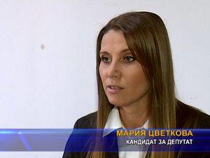НФСБ получи подкрепа в пиринския край