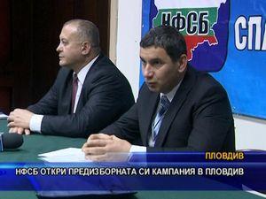 НФСБ откри предизборната си кампания в Пловдив