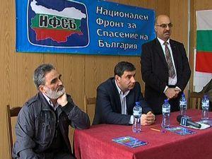 Среща с кандидатите за народни представители от НФСБ в Драгоданово