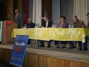 Предизборна среща в Добрич