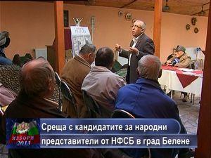 Среща с кандидатите за народни представители от НФСБ в град Белене