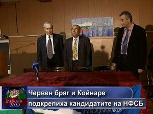Червен бряг и Койнаре подкрепиха кандидатите на НФСБ