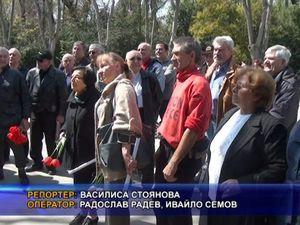 НФСБ почетоха героите на Априлското въстание