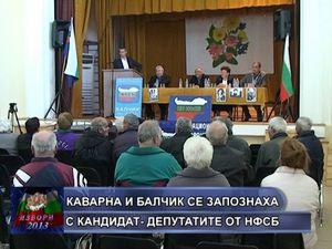 Каварна и Балчик се запознаха с кандидат-депутатите от НФСБ