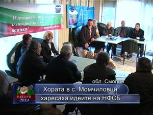 Хората в с. Момчиловци харесаха идеите на НФСБ