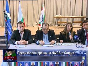 Предизборна среща на НФСБ в София