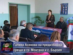Галина Асенова на предизборна среща в Монтана и с. Бързия