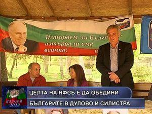 Целта на НФСБ е да обедини българите в Дулово и Силистра