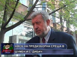 НФСБ на предизборна среща в Шумен и с. Дибич