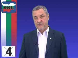 Изборна програма на НФСБ - Малките и средни предприятия